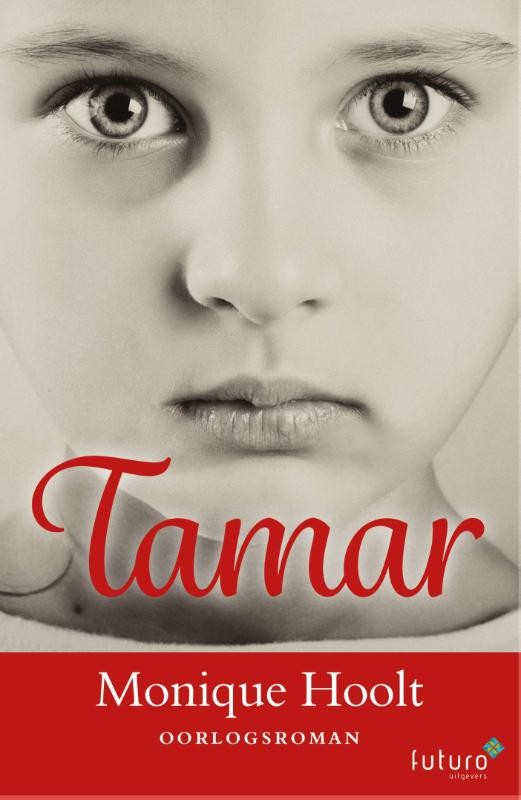 0000205350_Tamar